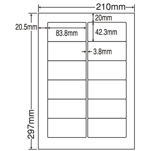 東洋印刷 nana 医療機関向け再剥離ラベル A4 100シート×5 FJA210FH:
