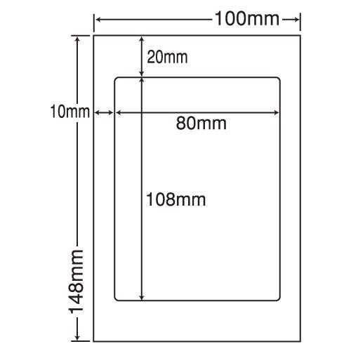 東洋印刷 医療機関向けラベル nana 汎用 ハガキ 1000シート CLH-6: