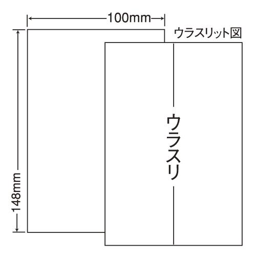 東洋印刷 医療機関向けラベル nana 汎用 ハガキ 1000シート CLH-7: