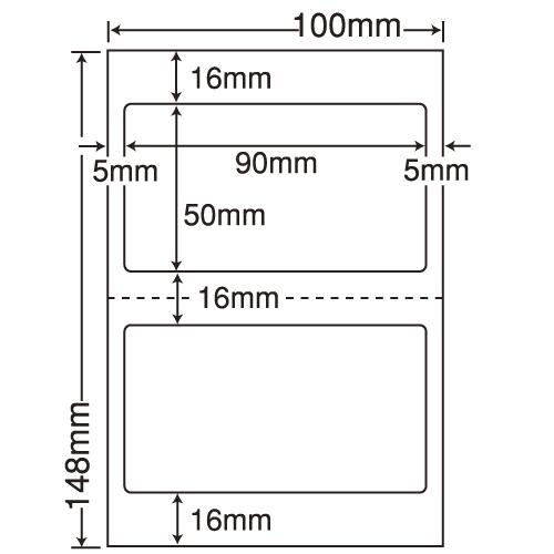 東洋印刷 医療機関向けラベル nana 汎用 ハガキ 1000シート CLH-25:
