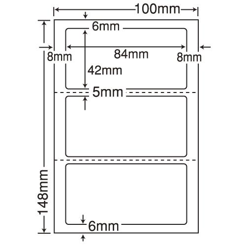 東洋印刷 医療機関向けラベル nana 汎用 ハガキ 1000シート CLH-26: