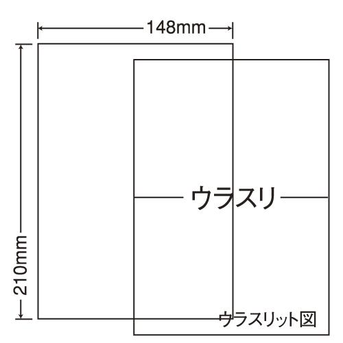 東洋印刷 ラベルシール nana レーザープリンタ訂正用 A5 1000シート CLRT-7: