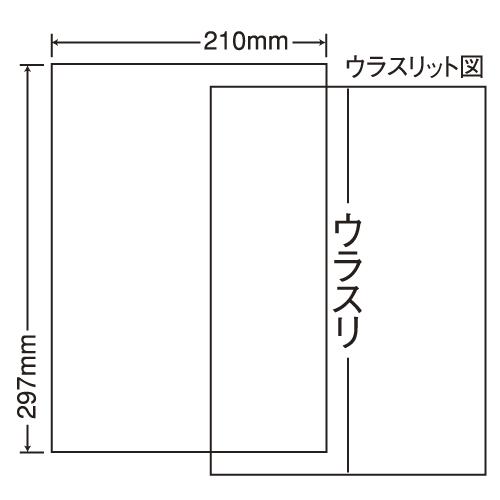 東洋印刷 ラベルシール nana レーザープリンタ訂正用 A4 500シート CLT-7: