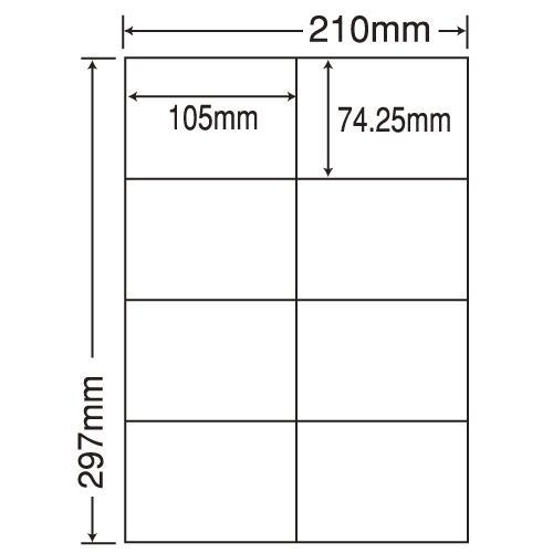 東洋印刷 ラベルシール nana レーザープリンタ訂正用 A4 500シート CLT-8:
