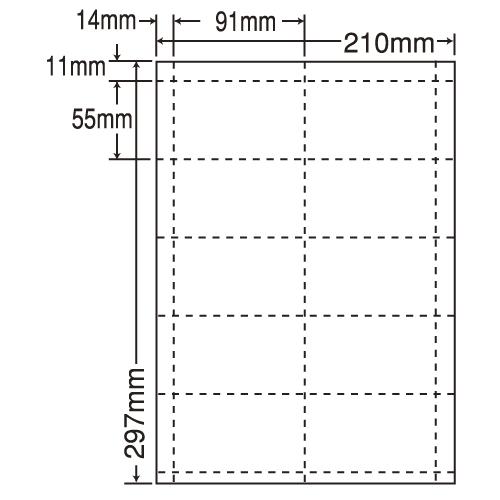 東洋印刷 nana ナナカード 10面 A4 CLC-5: