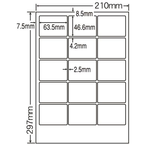 東洋印刷 ラベルシール nana 汎用タイプ A4 100シート CL-3: