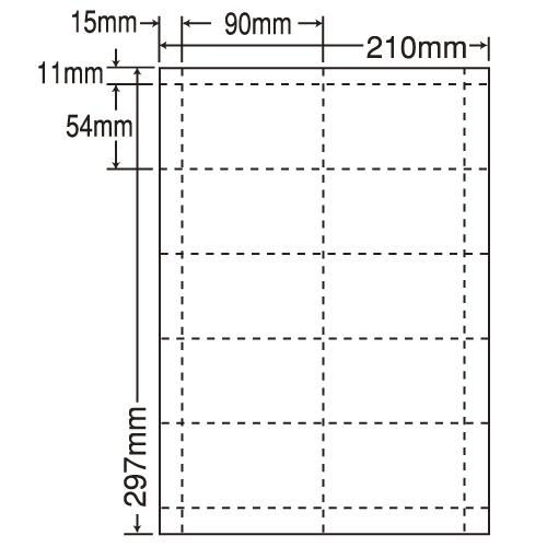 東洋印刷 nana ナナカード 10面 A4 CLC-2: