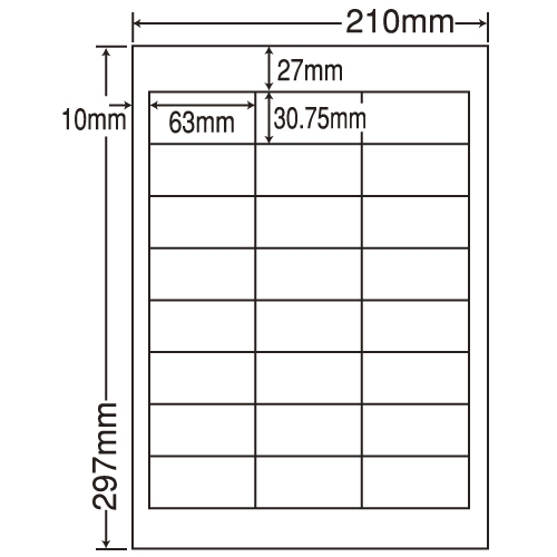 東洋印刷 ラベルシール nana 汎用タイプ A4 500シート TSB210: