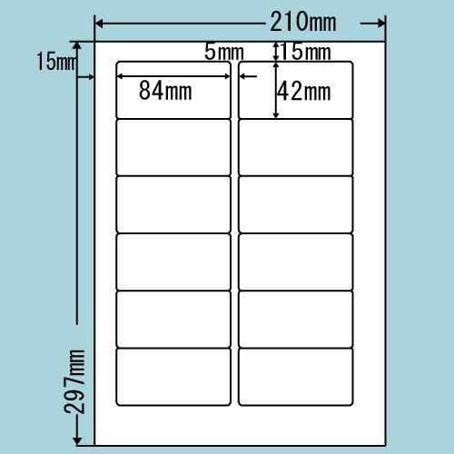 東洋印刷 ラベルシール nana 汎用タイプ A4 500シート PSA210:
