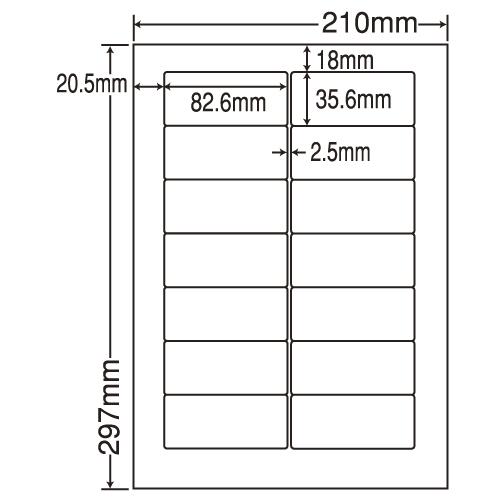 東洋印刷 ラベルシール nana 汎用タイプ A4 500シート RIA210: