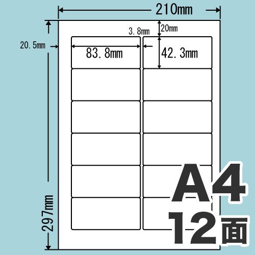 東洋印刷 ラベルシール nana 汎用タイプ A4 500シート FJA210: