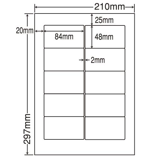 東洋印刷 ラベルシール nana 汎用タイプ A4 500シート MRA210: