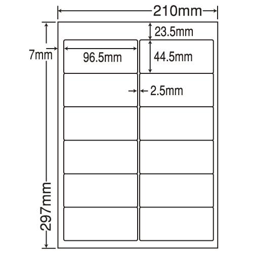 東洋印刷 ラベルシール nana 汎用タイプ A4 500シート ETB210: