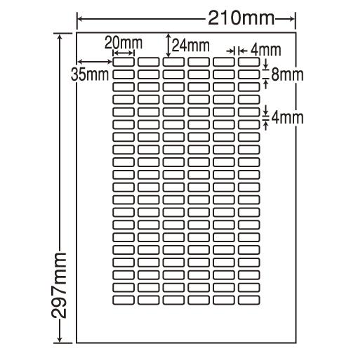 東洋印刷 ラベルシール nana 汎用タイプ A4 500シート LDW120Y: