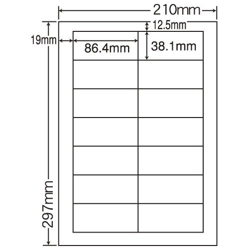 東洋印刷 マルチタイプラベル 普通紙タイプ A4 400シート CL-17: