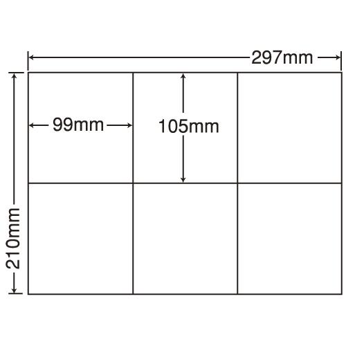 東洋印刷 ラベルシール nana 汎用タイプ A4 100シート×5 C6G:
