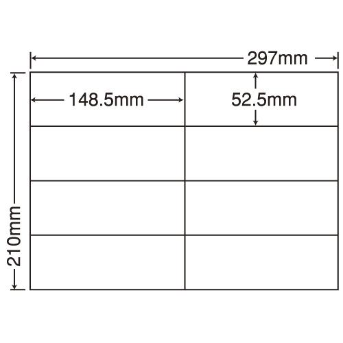 東洋印刷 ラベルシール nana 汎用タイプ A4 100シート×5 C8i: