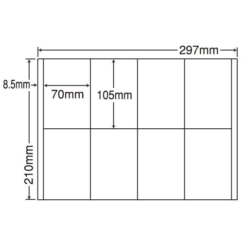 東洋印刷 ラベルシール nana 汎用タイプ A4 100シート×5 CR8S: