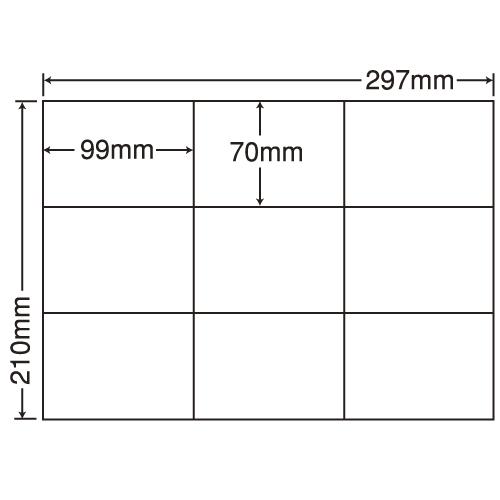 東洋印刷 ラベルシール nana 汎用タイプ A4 100シート×5 C9G: