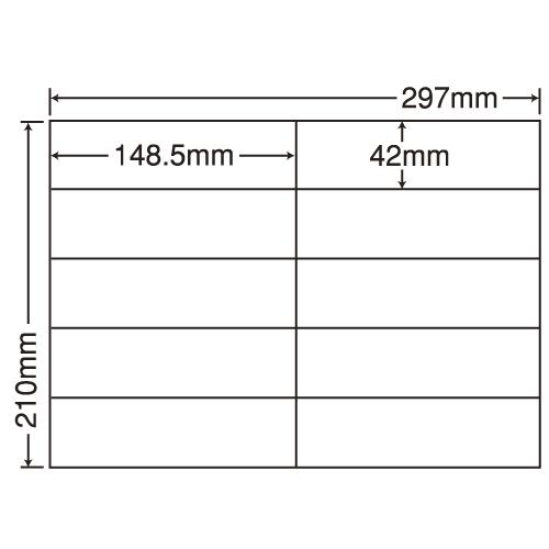 東洋印刷 ラベルシール nana 汎用タイプ A4 100シート×5 C10i: