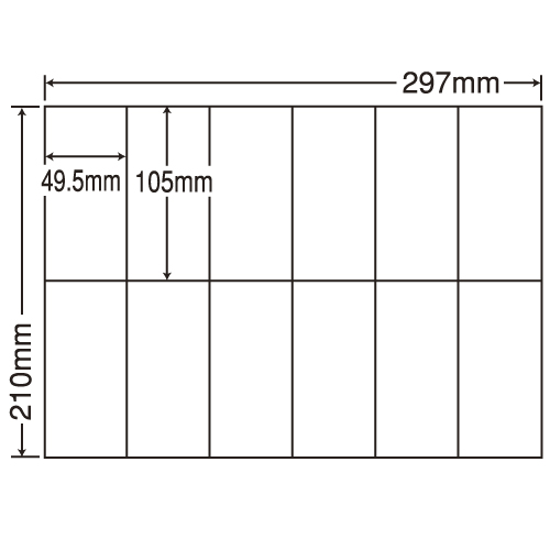 東洋印刷 ラベルシール nana 汎用タイプ AA4 100シート×5 C12P: