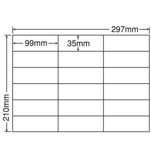 東洋印刷 ラベルシール nana 汎用タイプ A4 100シート×5 C18G: