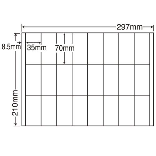 東洋印刷 ラベルシール nana 汎用タイプ A4 100シート×5 CR24U: