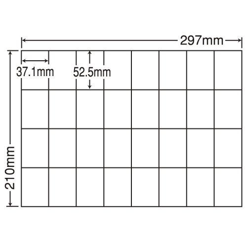 東洋印刷 ラベルシール nana 汎用タイプ A4 100シート×5 C32U: