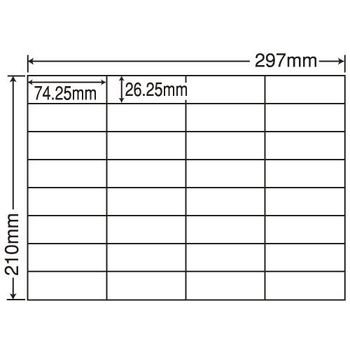 東洋印刷 ラベルシール nana 汎用タイプ A4 100シート×5 C32UB: