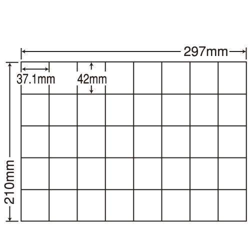 東洋印刷 ラベルシール nana 汎用タイプ A4 100シート×5 C40U: