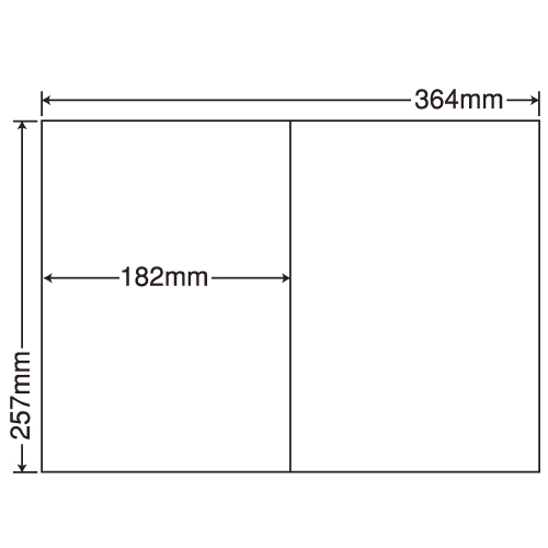 東洋印刷 ラベルシール nana 汎用タイプ B4 100シート×5 E2i: