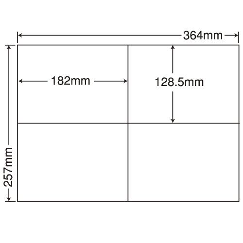 東洋印刷 ラベルシール nana 汎用タイプ B4 100シート×5 E4i: