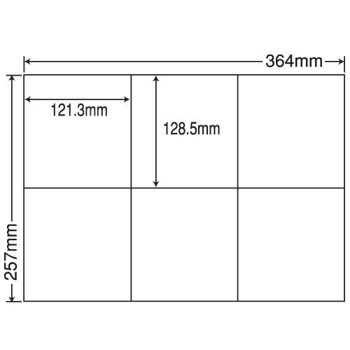 東洋印刷 ラベルシール nana 汎用タイプ B4 100シート×5 E6G: