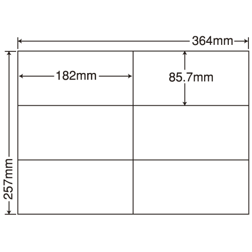 東洋印刷 ラベルシール nana 汎用タイプ B4 100シート×5 E6i: