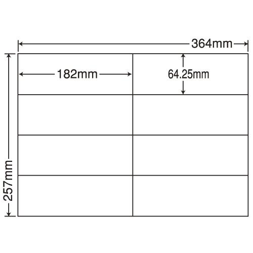 東洋印刷 ラベルシール nana 汎用タイプ B4 100シート×5 E8i: