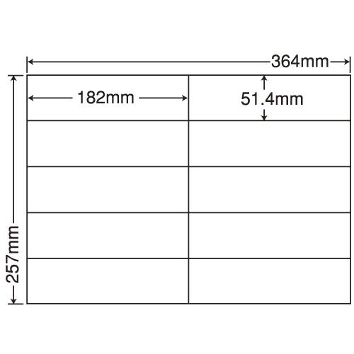 東洋印刷 ラベルシール nana 汎用タイプ B4 100シート×5 E10i: