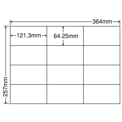 東洋印刷 ラベルシール nana 汎用タイプ B4 100シート×5 E12G:
