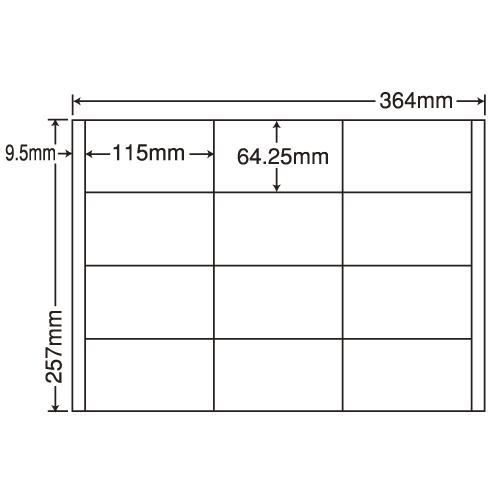 東洋印刷 ラベルシール nana 汎用タイプ B4 100シート×5 ER12G: