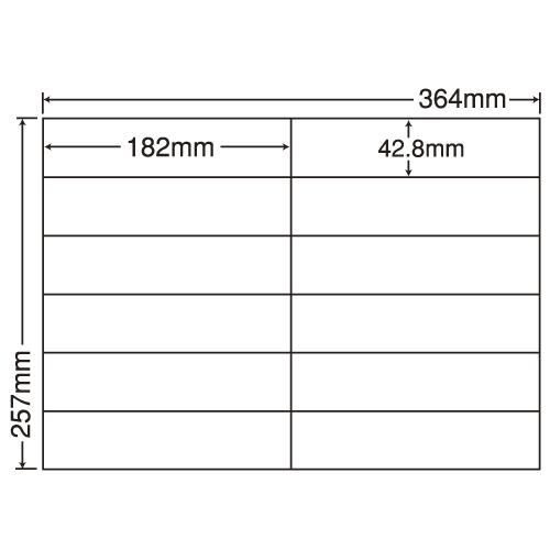 東洋印刷 ラベルシール nana 汎用タイプ B4 100シート×5 E12i: