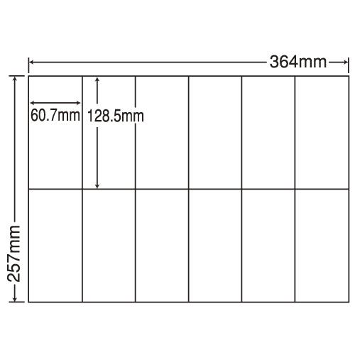 東洋印刷 ラベルシール nana 汎用タイプ B4 100シート×5 E12P: