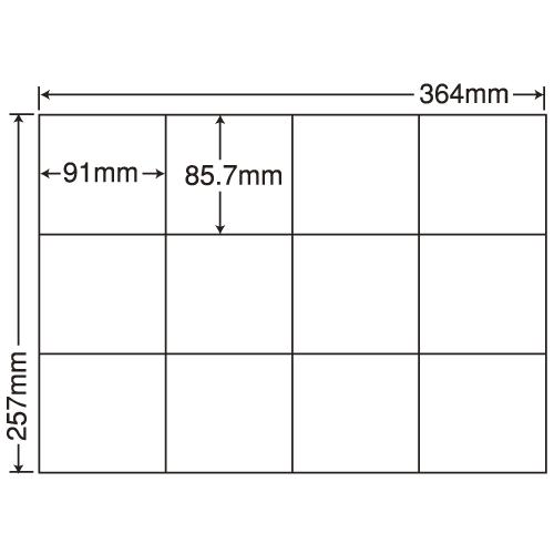 東洋印刷 ラベルシール nana 汎用タイプ B4 100シート×5 E12S: