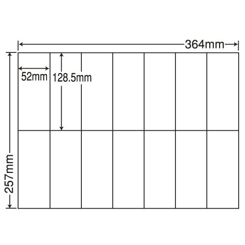 東洋印刷 ラベルシール nana 汎用タイプ B4 100シート×5 E14Q:
