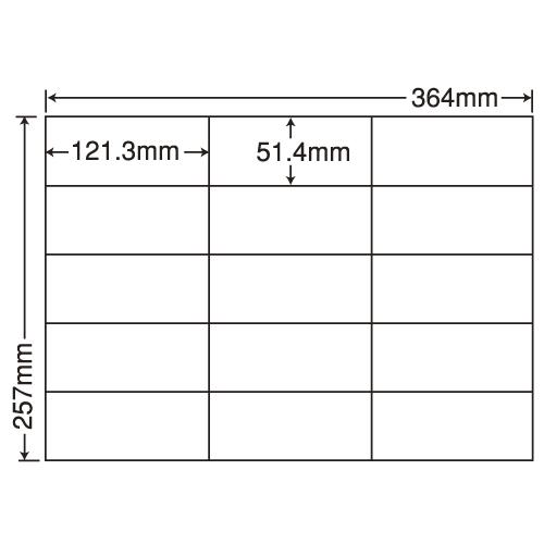 東洋印刷 ラベルシール nana 汎用タイプ B4 100シート×5 E15G: