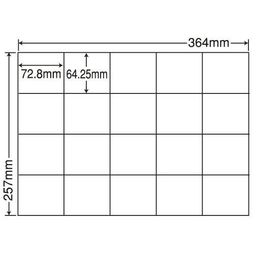 東洋印刷 ラベルシール nana 汎用タイプ B4 100シート×5 E20M: