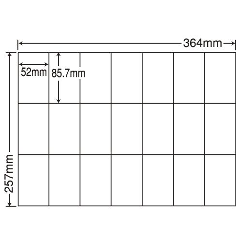 東洋印刷 ラベルシール nana 汎用タイプ B4 100シート×5 E21Q: