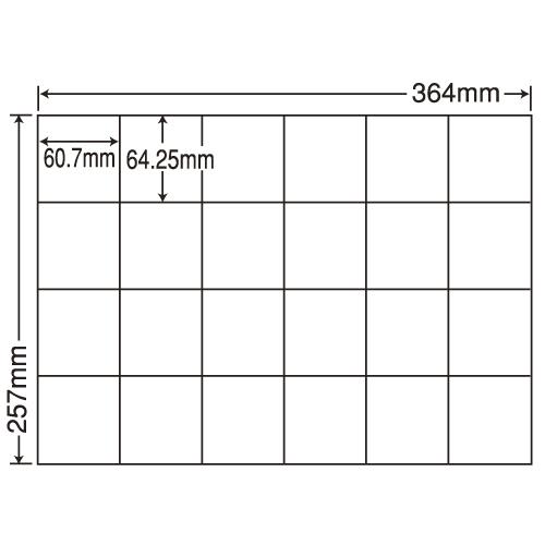 東洋印刷 ラベルシール nana 汎用タイプ B4 100シート×5 E24P: