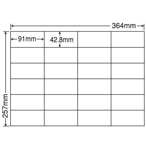 東洋印刷 ラベルシール nana 汎用タイプ B4 100シート×5 E24S: