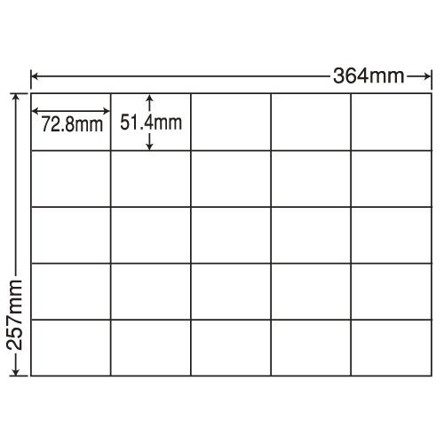東洋印刷 ラベルシール nana 汎用タイプ B4 100シート×5 E25M:
