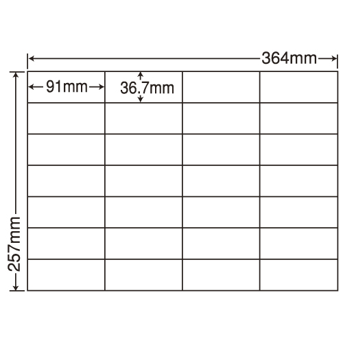 東洋印刷 ラベルシール nana 汎用タイプ B4 100シート×5 E28S: