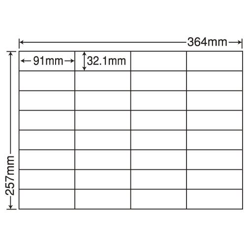 東洋印刷 ラベルシール nana 汎用タイプ B4 100シート×5 E32S: